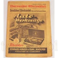Eberswalder Offertenlatt - wojenna gazeta ogłoszeniowa
