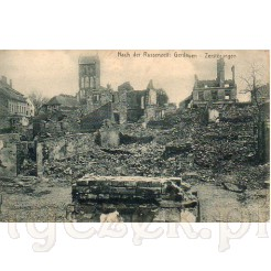 Ruiny miasta Żelaznodorożnyj zastane po wojnie i uwiecznione na kartce pocztowej