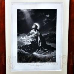 Scena związana z czuwaniem modlitewnym Jezusa wraz z Apostołami w wieczór przed jego pojmaniem na stoku Góry Oliwnej w Jerozolimie