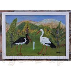 Dokonały przykład twórczości Anny Binkuńskiej z 1993 roku.