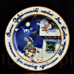 Ręcznie malowana dekoracja zdobi ceramiczny talerz z drezdeńskiego oddziału niemieckiej wytwórni Villeroy&Boch